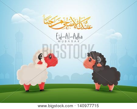 Cute black and white Baby Sheeps in front of Mosque with Arabic Islamic Calligraphy Text Eid-Al-Adha Mubarak for Muslim Community, Festival of Sacrifice Celebration.