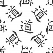 Chinese calligraphy, translation meaning Dao, Tao, Taoism icon pattern on white background. Adobe illustrator poster