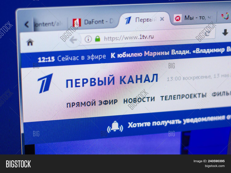 Ryazan, Russia - May Image & Photo (Free Trial) | Bigstock