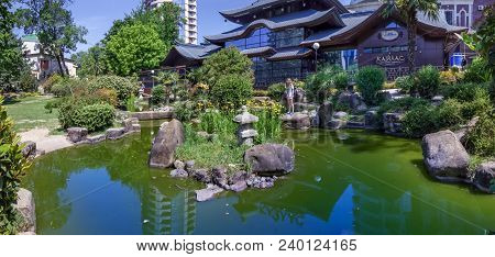 Sochi, Russia - May 4, 2018: Pond In Garden Of Russian-japanese Friendship.