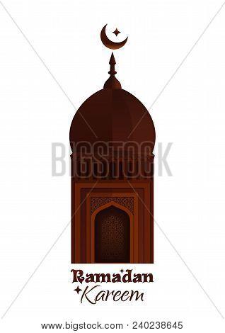 Ramadan Kareem Greeting Card. Ramadan Logo Design. Mosque, Star, Crescent And Stylized Greeting Insc