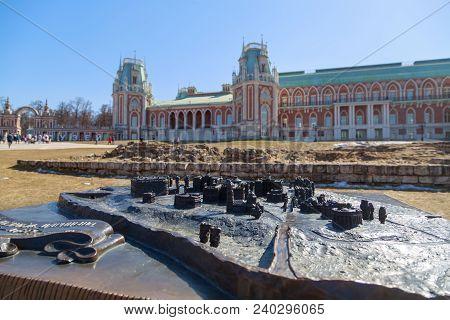 Russia, Tsaritsyno Park Museum, 14 April 2018: Small Bronze Model Of Territory Of The Tsaritsyno Pal
