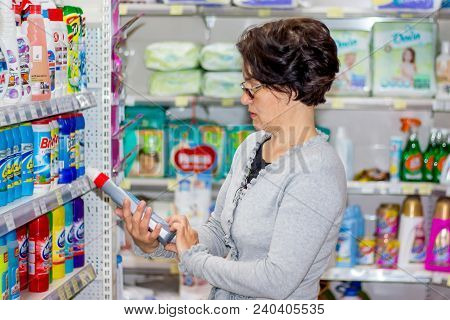 Ukraine. Khmelnytsky Region. May 2018. Woman In  Household Chemical Store Selects  Product She Needs