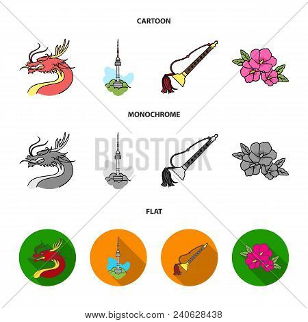 Dragon With Mustache, Seoul Tower, National Musical Instrument, Hibiscus Flower. South Korea Set Col