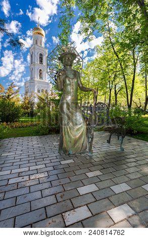 Samara, Russia - May 15, 2018: Bronze Monument