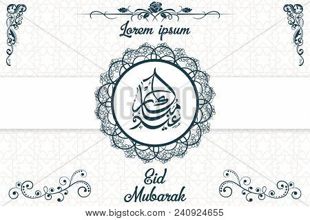 Eid Mubarak Greeting Invitation Card Arabic Calligraphy Vector Template Design