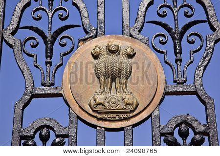 Indian Four Lions Emblem Rashtrapati Bhavan The Iron Gates Official Residence President New Delhi In
