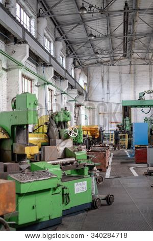 Old Manufactory. Old Factory Building. Soviet Manufactory.