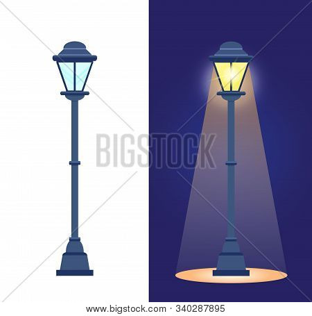 Street Light Is Isolated In Day On White Background. Garden Lantern Is Illuminating Park, Square At
