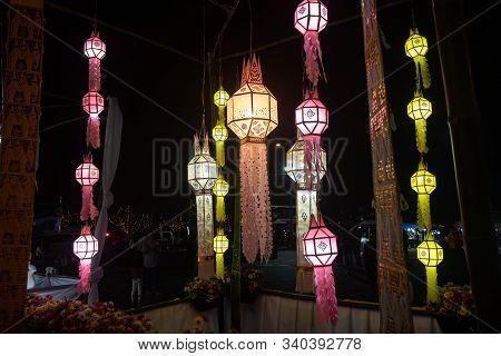 Phayao, Thailand - November 10, 2019: Orange Pink Yellow White Lanterns Made From Paper In Loi Krath