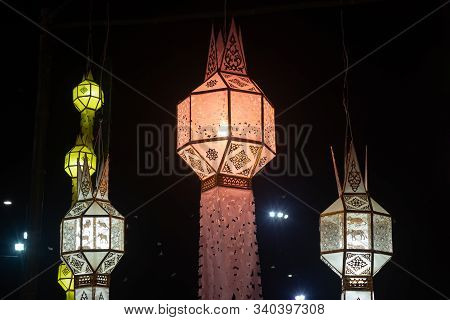 Rose Pink And White And Yellow Paper Lanterns In Front View In Loi Krathong Festival. Lanterns Conte