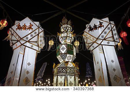 White Paper Lanterns In Front View In Loi Krathong Festival. Lanterns Contest In Loi Krathong Festiv