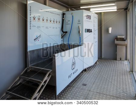 Voronezh, Russia - Juny 26, 2019: Interior Of A Self-service Car Wash For Animals, Voronezh City