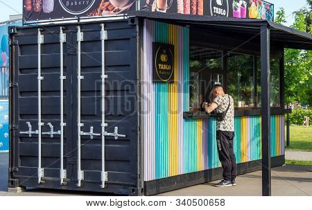 Voronezh, Russia - July 15, 2019: Use Of A Cargo Container As An Outdoor Cafe, Victory Park, The Cit