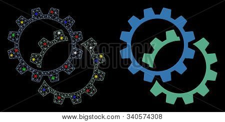 Glowing Mesh Configuration Gears Icon With Glow Effect. Abstract Illuminated Model Of Configuration