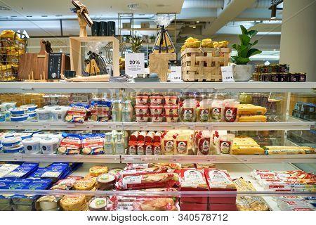 BERLIN, GERMANY - CIRCA SEPTEMBER, 2019: food on display at the Kaufhaus des Westens (KaDeWe) department store in Berlin.