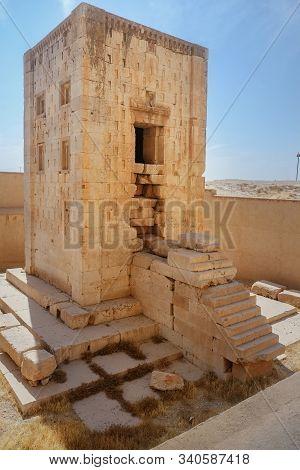 Structure Of Ancient Ka Ba-ye Zartosht Or Rectangular Stone Chamber Tower Of Zoroaster, Part Of The