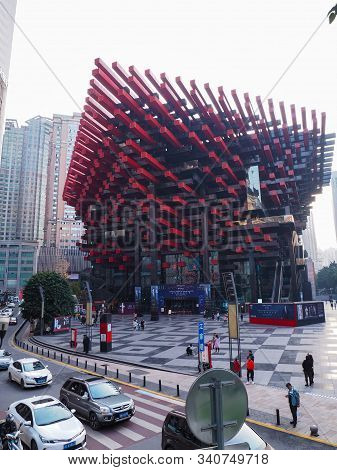 Chongqing, China - December 07,2019 ; Chongqing Guotai Arts Center, The Chinese Art Museum In Jiefan