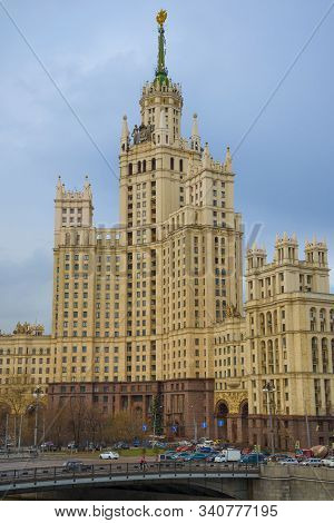 Moscow, Russia - April 15, 2015: The Central Part Of Stalin Skyscraper On Kotelnicheskaya Embankment