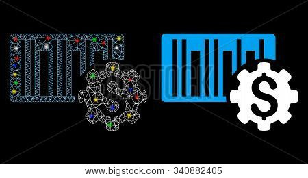 Flare Mesh Barcode Price Setup Gear Icon With Glitter Effect. Abstract Illuminated Model Of Barcode