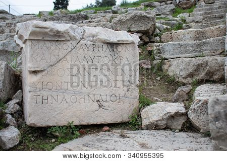 Greece, Athens - November 30, 2019: Theatre Of Dionysus In Athens Greece. Historical Archeological A