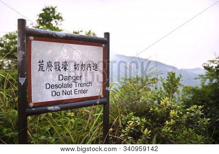 Shing Mun Country Park, Hong Kong - Oct 2013 - Warning Sign Outside The Shing Mun Redoubt Tunnels, S