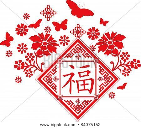 Red Chinese New Year floral ornament