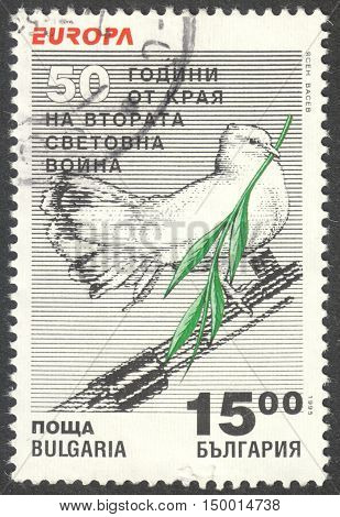 MOSCOW RUSSIA - CIRCA SEPTEMBER 2016: a stamp printed in BULGARIA shows a dove the series