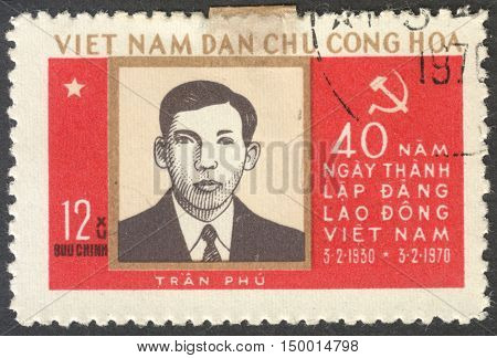 MOSCOW RUSSIA - CIRCA SEPTEMBER 2016: a stamp printed in VIETNAM shows a portrait of Tran Phu the series