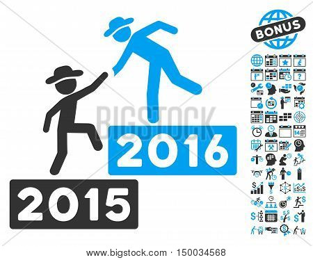 2016 Business Training icon with bonus calendar and time management design elements. Vector illustration style is flat iconic bicolor symbols, blue and gray colors, white background.