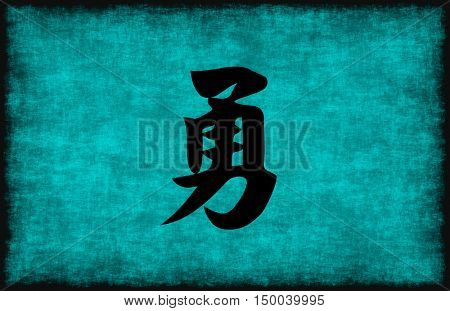 Chinese Character Painting for Courage in Blue as Concept