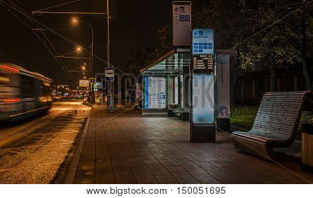 """Moscow Russia - September 30 2016: public transport Stop """"Factory of polymetals"""" night."""