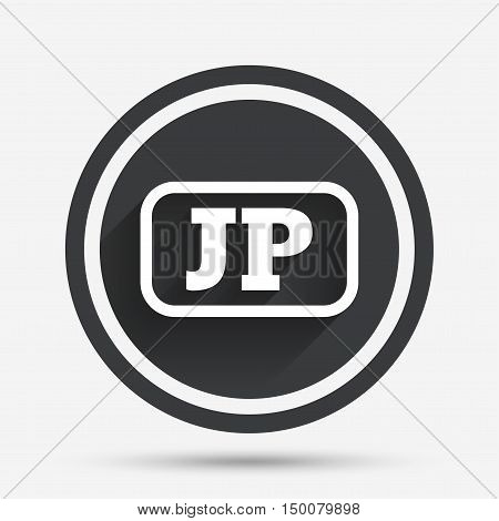 Japanese language sign icon. JP Japan translation symbol with frame. Circle flat button with shadow and border. Vector
