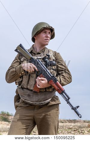 Soviet paratrooper in Afghanistan during the Soviet Afghan War