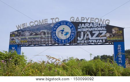 Gapyeong, Korea - Sep 24, 2016: Close up of welcome gate of Gapyeong. It is a county in Gyeonggi Province, South Korea and was the scene of the Battle of Kapyong, a major battle of the Korean War.