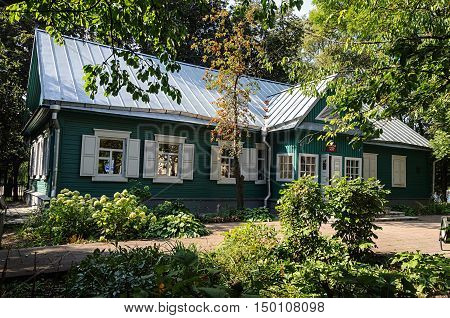 Minsk, Belarus - September 12, 2016: House-Museum of I Congress of the RSDLP (Russian Communist party)