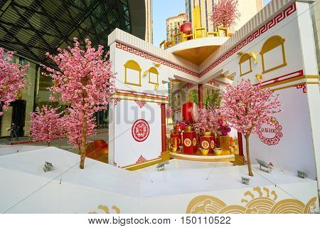 SHENZHEN, CHINA - FEBRUARY 05, 2016: Chinese New Year decorations near KK100. The KK100 is a supertall skyscraper in Shenzhen, Guangdong province, China.