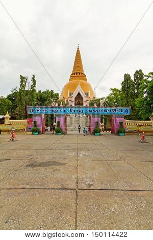 NakhonPathom,Thailand - Oct 2 , 2016 : Phra Pathom Chedi Public landmark in NakhonPathom
