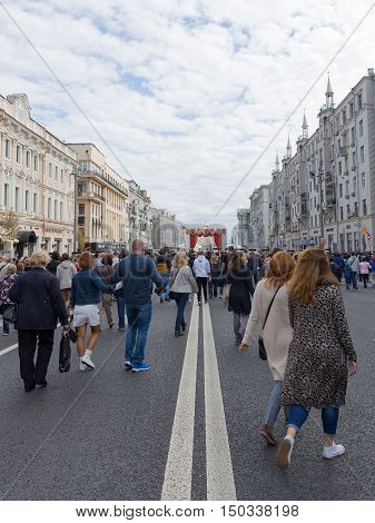Moscow - September 10 2016: the City Day in Moscow and a lot of people came to the celebration on Tverskaya street and blocked the movement of vehicles September 10 2016 Moscow Russia