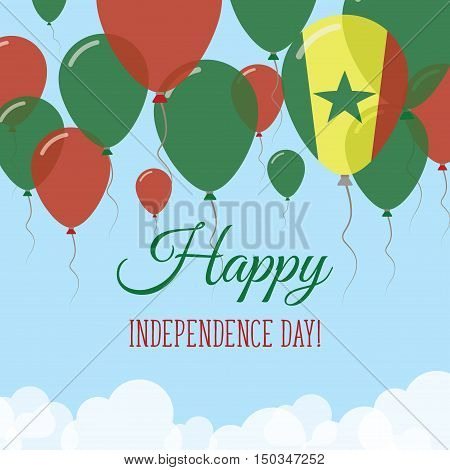 Senegal Independence Day Flat Greeting Card. Flying Rubber Balloons In Colors Of The Senegalese Flag