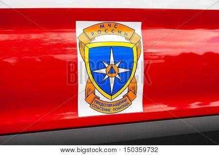 SAMARA RUSSIA - SEPTEMBER 11 2016: Emblem