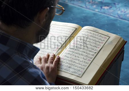 Istanbul, Turkey - October 2, 2016: Seyit Nizam Mosque Quran reading a Muslim appears. Istanbul Seyit Nizam Mosque in Zeytinburnu district. Mosque has been restored re-open the service.