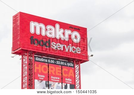 Nakhon Ratchasima THAILAND - June 16 2016: Makro Food Service at Korat. Location on road Nakhon Ratchasima - Chokchai road about 5 km from Korat city. Nakhon Ratchasima Thailand.