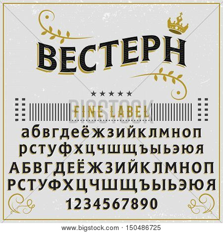 Whiskey label font and sample label design Vintage font. Whiskey font. Fine label font. Handcrafted font.