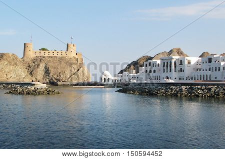 Landscape view of the Sultans Palace in Muscat Oman