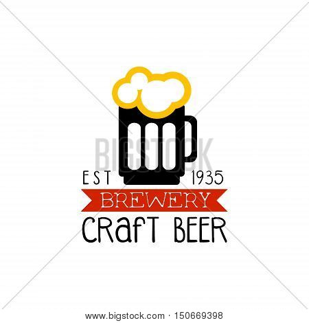Craft Brewery Logo Design Template. Black And Yellow Vector Label With Text And Establishment Date For Brewery Promotion.