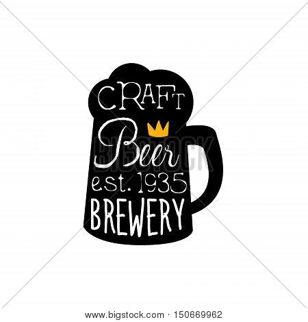 Craft Beer Logo Design Template With Pint Silhouette. Black And Yellow Vector Label With Text And Establishment Date For Brewery Promotion.