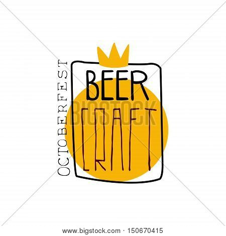 Craft Beer Square Frame Logo Design Template. Black And Yellow Vector Label With Text And Establishment Date For Brewery Promotion.