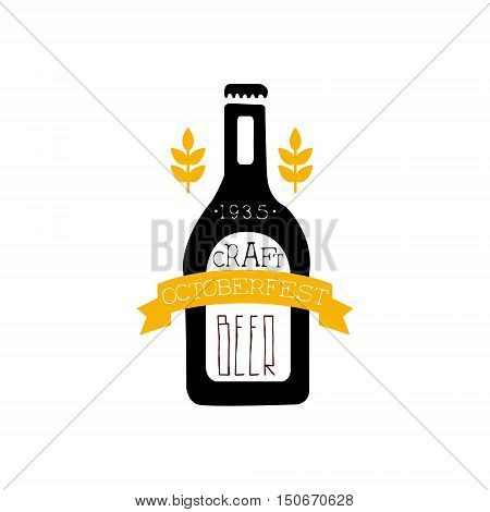 Beer Logo Design Template With Bottle Silhouette. Black And Yellow Vector Label With Text And Establishment Date For Brewery Promotion.