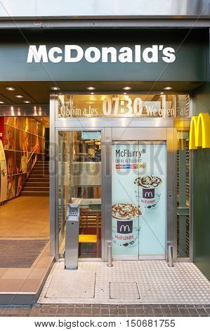 BARCELONA, SPAIN - 20 NOVEMBER, 2015: McDonald's in Barcelona. McDonald's is the world's largest chain of hamburger fast food restaurants
